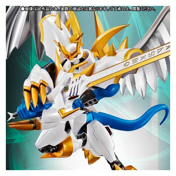 Digimon Adventures - S.H.Figuarts Imperialdramon (Paladin ...