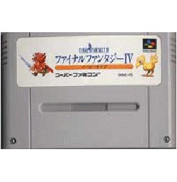 SFC Final Fantasy 4 Easytype