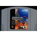 N64 Blast Dozer (Blast Corps)