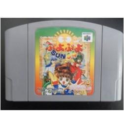 N64 Puyo Puyo Sun 64