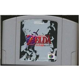 N64 The Legend of Zelda : Ocarina of Time