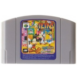 N64 Magical Tetris Challenge Featuring Mickey