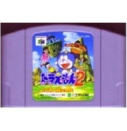 N64 Doraemon 2 : Nobita to hikari no shinden