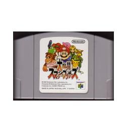 N64 Super Smash Bros.