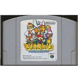 N64 Mario Story (Paper Mario)