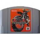 N64 Excitebike 64