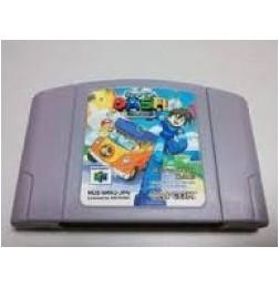 N64 Rockman DASH (Megaman Legends)