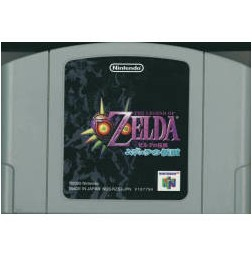 N64 The Legend of Zelda : Majora's Mask