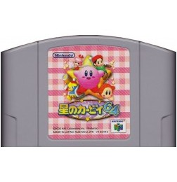 N64 Kirby 64