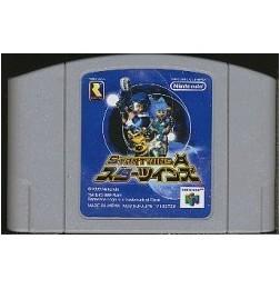 N64 Star Twins (Jet Force Gemini)