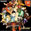 DC Street Fighter III 3RD STRIKE