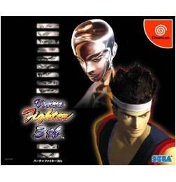 DC Street Fighter III 3RD STRIKE