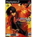 PS2 THE KING OF FIGHTERS 2001