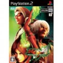 PS2 The King of Fighters Maximum Impact