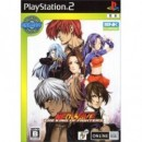 PS2 The King of Fighters Neowave