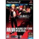 PS2 Garou : Mark of the Wolves