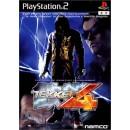 PS2 Tekken 4