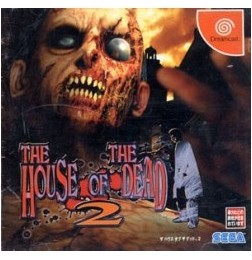 DC The House Of The Dead 2