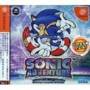 DC Sonic Adventure International