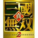 XB Shin Sangoku Musou 2