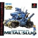 PS1 Metal Slug