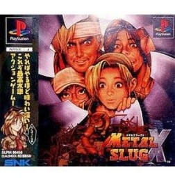 PS1 Metal Slug X