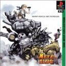 PS1 SNK BEST COLLECTION Metal Slug X