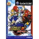 NGC Sonic Adventure 2 Battle