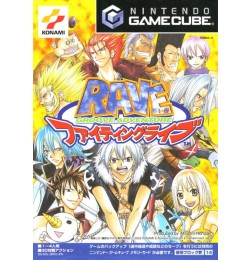 NGC Groove Adventure Rave - Fighting Live