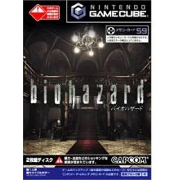 NGC Biohazard (Resident Evil)