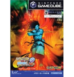 NGC CAPCOM VS. SNK 2 EO