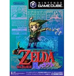 NGC The Legend of Zelda : The Wind Waker