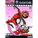 NGC Viewtiful Joe