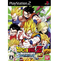 PS2 Dragon Ball Z Sparking ! Meteor