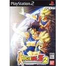 PS2 Dragon Ball Z 2