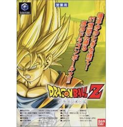 PS2 Dragon Ball Z