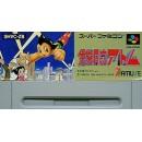 SFC Tetsuwan Atom (Astro Boy)