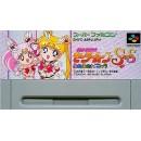 SFC Bishoujo Senshi Sailor Moon Super S Fuwafuwa Panic