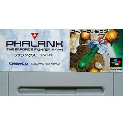 SFC Phalanx