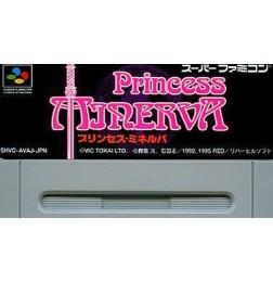 SFC Princess Minerva