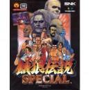 NG Rom - Fatal Fury Special