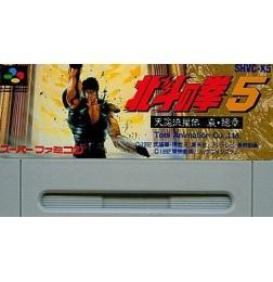 SFC Hokuto no Ken 5