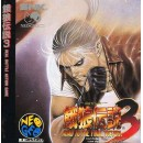 NG CD - Fatal Fury 3