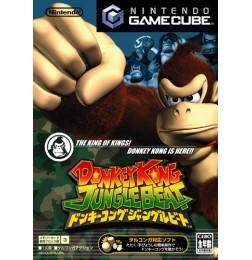 NGC Donkey Kong Jungle Beat