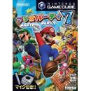 NGC Mario Party 7