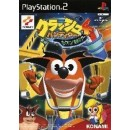 PS2 Crash Bandicoot 4 : Sakuretsu ! Majin Power !