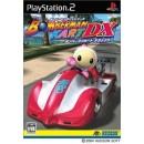 PS2 Bomberman Kart DX