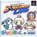 PS1 Bomberman Land