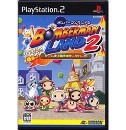 PS1 Bomberman Land