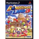 PS2 Bomberman Land 3